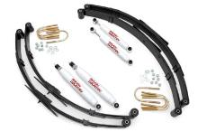 "Rough Country 2.5"" Suspension Lift Kit - 87-95 Jeep YJ Wrangler"